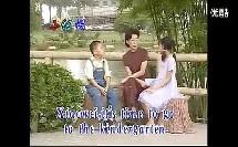 儿童英语教学05
