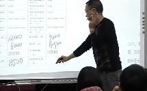 九年级科学电子白板优质课例展示《走进家电城》浙教版_徐老师(信息技术与学科整合研讨会)
