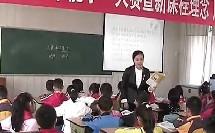 三年级英语儿童和平条约