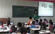 二年级数学运动会