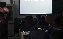 初中物理向心加速度3_优质课视频2