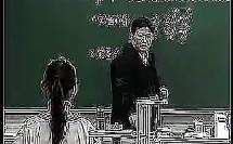 高中物理 《实验:探究加速度与力、质量的关系 课例1》 优质课教学视频