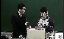 高中物理 《探究感应电流的产生条件 课例2》 优质课教学视频