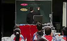 《给冷水加热 》小学科学教学优质示范课