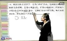 2012巨人杯 3年级 李春燕