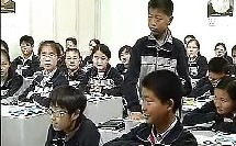 八年级物理优质课《光的直线传播》视频课堂实录