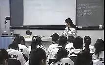 八年级物理优质课《光的传播》视频课堂实录