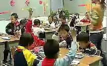 《剪花边》小学美术优质课视频实录