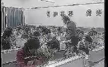 新课标高中生物优质课课堂教学优秀课例教学实录
