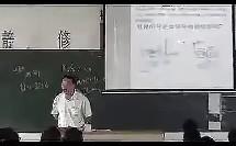 物理八年级上册第十章《信息的传递(广播、电视和移动通信)》优质课视频课堂实录(人教课标版)