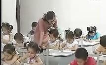 小学一年级数学优质课展示上册《认识5以内的数》