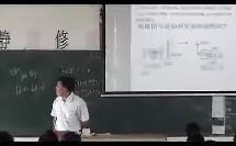 《第十章信息的传递(广播、电视和移动通信)》人教课标版初中物理八年级优质课