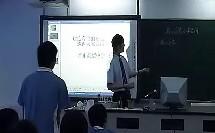 高一物理离心现象及其应用 教学视频