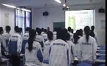 高一生物人教版 植物的激素调节实录与教师说课