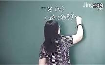 (1-1)《功、功率》 初中物理课堂视频一 精华学校-阮红