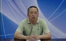 光的色散_初中物理课堂教学实录视频(上海)