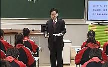 桃花源记03_上海市初中语文课堂实录说课与点评