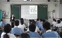 初二科学《大气的压强》教学视频 浙教版