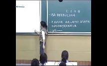 八年级物理 光的直线传播_课堂实录与教师说课