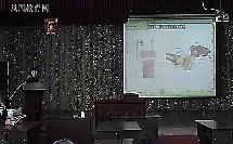 全国苏教版小学科学数字化技术在教学中应用研讨会