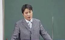 研究杠杆平衡的条件_初中物理课堂教学实录视频(上海)