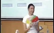 自信迈向成功的第一步 小学四年级心理辅导(小学四年级心理健康优质课视频专辑)