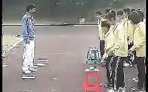 田径(2)(初中体育优质课教学视频专辑)