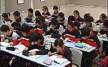 钱钟书先生02_上海市初中语文课堂实录说课与点评