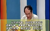 面朝大海-春暖花开03_上海市初中语文课堂实录说课与点评