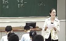 贤人的礼物02_上海市初中语文课堂实录说课与点评