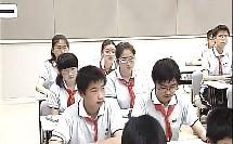 贤人的礼物03_上海市初中语文课堂实录说课与点评