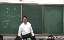 (2)牛顿第一定律第二段