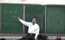 (2)牛顿第三定律和力学单位制第二段