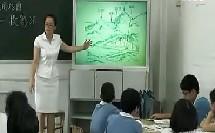 表示地形起伏的地图 浙教版 七年级科学初一科学初中科学优秀课优质课课堂教学实录案例集锦