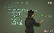 第六讲-多位计算与归纳思想-3