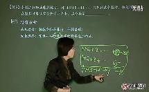 第五讲-数列求和与公式技巧-6