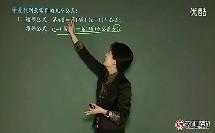 第五讲-数列求和与公式技巧-1
