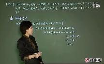 第五讲-数列求和与公式技巧-5