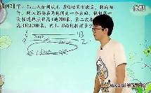(2)得分率最低考点——行程问题(一)例2