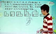 (4)得分率最低考点——图形切拼割例5-例7