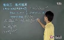 [第3讲]乘法公式及其应用4