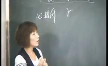 新疆张海燕向心加速度(第六届全国高中物理创新赛高一物理教学视频)