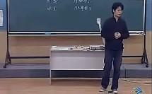 贾欣《小车的研究》(下)