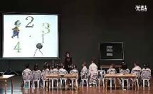 小班阅读 《一步一步走啊走》 应彩云02 幼儿园名师优质课及观摩课展示