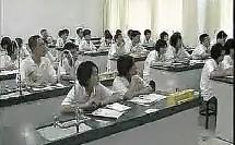 物质的量  新课程高中化学名师示范课