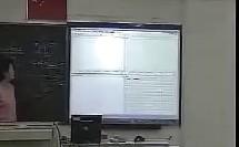 高一高中物理优质课视频《牛顿第二定律的验证》