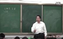 (1)牛顿第一定律第一段