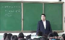 (1)牛顿第二定律第一段