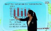 (2)统计例1