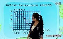 (6)统计例5